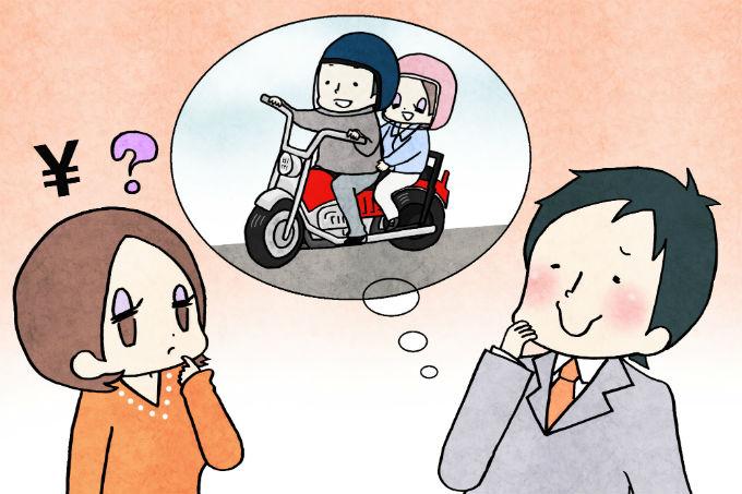 バイクの維持費は年間でいくら?...