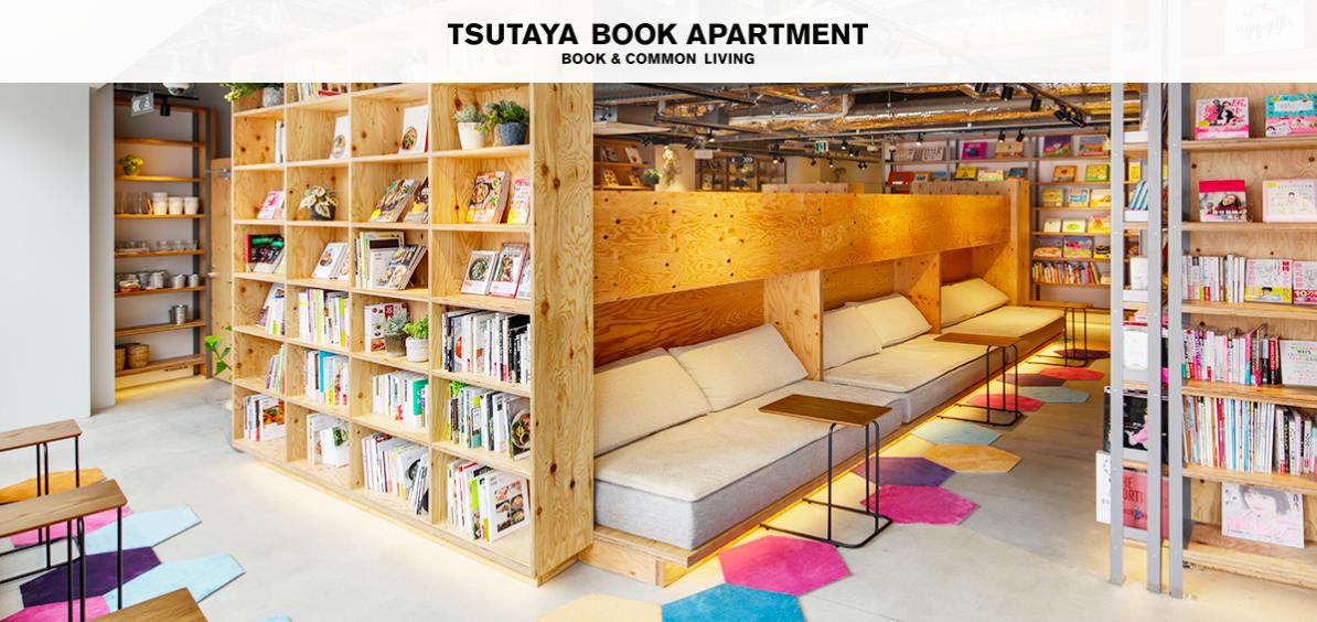 東京都内でおすすめのブックカフェ人気ランキングTOP5